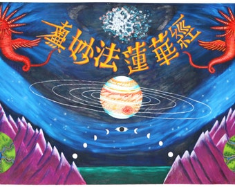 Prosperity Lotus Sutra Mahayana Buddhaism