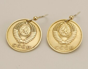 Soviet Union Coin Earrings 1987 and 1990 Coins