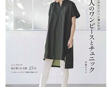 Michio Ito - MayMe Style Dress and Tunic Clothes - Japanese Craft Book