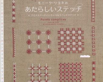 Out of Print - Points Complices Monique Lyonnais Japanese Embroidery