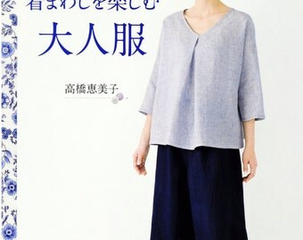 Takahashi Emiko Simple Style Clothes n41773- Japanese Craft Book
