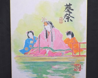 Princess Kazu - Japanese Shikishi Artwork Traditional Paper Board Display