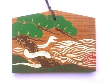 Japanese Shrine Plaque - Temple Wood Plaque - Sumiyoshi Grand Shrine Year of Snake E5-26