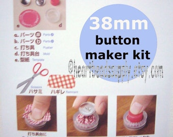 "Fabric Cover Button maker Kit - 38mm, 1.5"", big button assembly tool, diy bouton tissu, wire loop back, id1330768, scrap fabric uses"