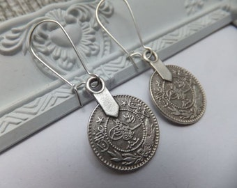 Large Sultan's Tughra Coins - Oxidized & Antiqued Sterling Silver Sterling Plated Pewter - nickel free long kidney hooks