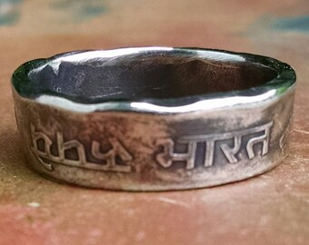India 2 Rupees Coin Ring - 1999 Indian Coin Ring - Size: 8