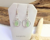 Sea Glass Earrings - Beach  Earrings - Hoop Earrings -  Fort Bragg Bottle Jewelry - FREE Shipping inside the United States