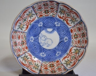 Japanese porcelain plate 4745, blue and white, imari, japanese antiques, chinese antiques
