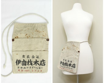 Vintage Japanese Carpenter's Waist Utility Pouch, Industrial Cotton Tool Belt with Kanji for Timber Company (Ref: 1327)