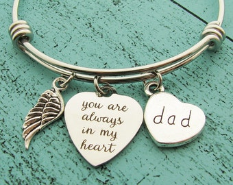 loss of father, memorial gift dad, sympathy gift father, you are always in my heart memorial bracelet, in loving memory dad, remembrance