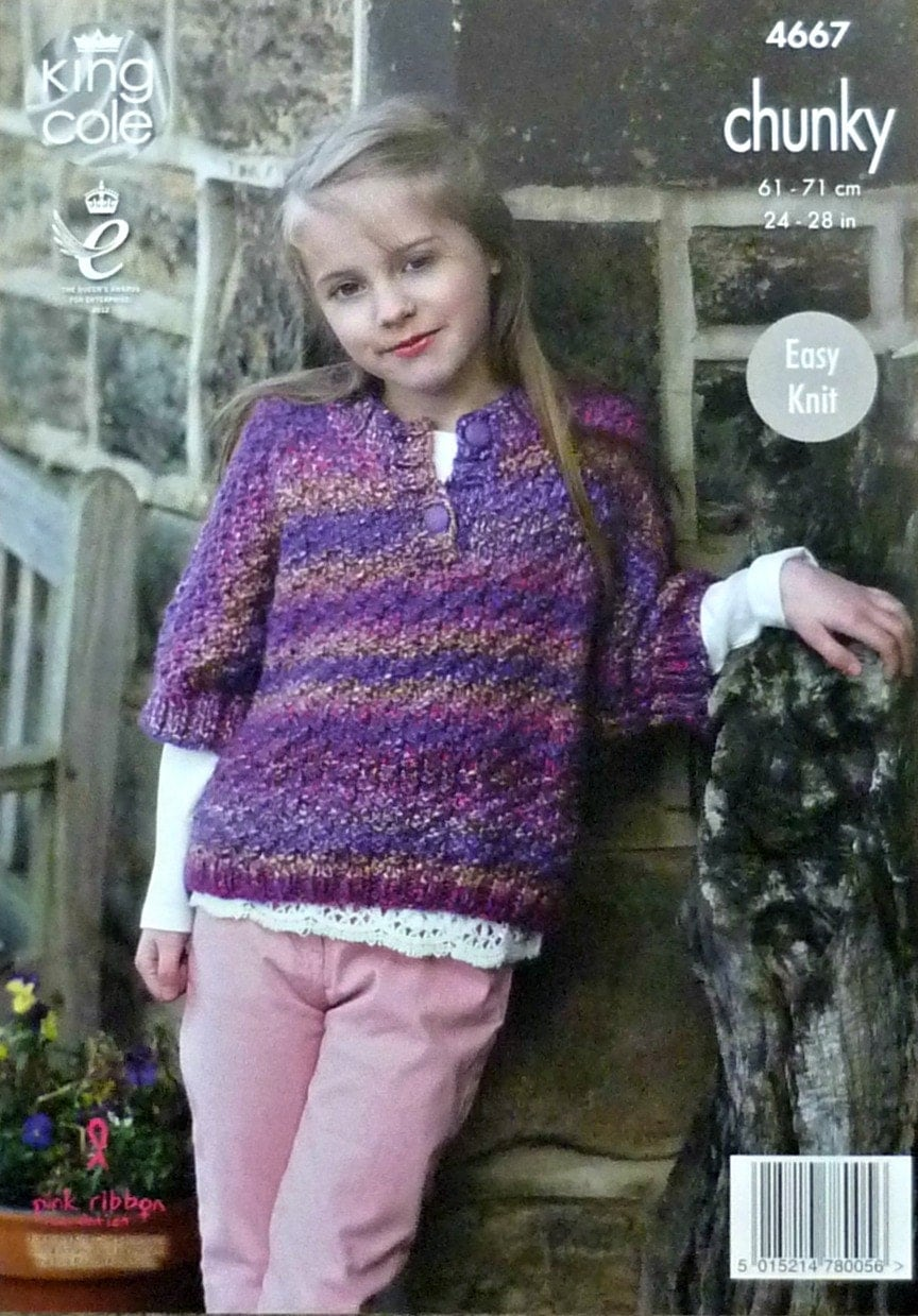 Girls knitting pattern k4667 girls easy knit short sleeve hooded 476 bankloansurffo Image collections