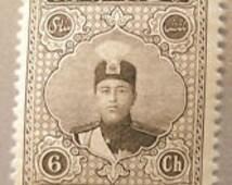 Iran Persia stamp Scott #670 1924 Mlh  Ahmad Shah Qajar