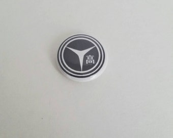 Persona 4 inspired 2.25 inch pinback button