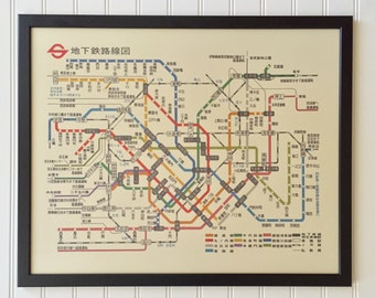 Tokyo Subway Map - 1979