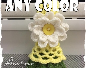 ANY COLOR lattice skirt towel ring holder with ANY Color 2-layer flower, great for holding dish or hand towels.  Towel topper, Towel ring