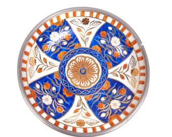 Vintage Neiman Marcus Bowl Pewter Porcelain Inset Hand Painted Oriental Pattern Metallic Gold Cobalt and Orange Hong Kong