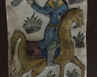 Persian Tile Qajar Period, Mythology, Royal Tones