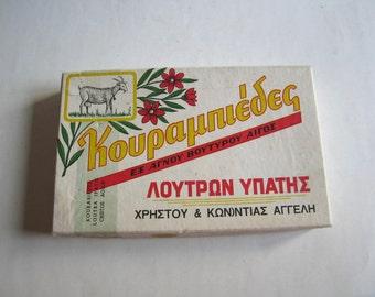 vintage Greek box kourabiedes, Loutra Ipatis