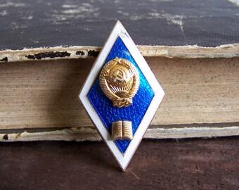 Soviet Graduation pin. Vintage Soviet Souvenir Student's Badge. Graduation of liberal arts college University. USSR. the 1980s