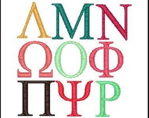 Popular items for embroidered sorority on etsy for Cheap greek letters