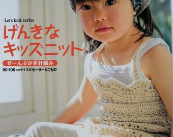 No.30 Crochet children clothing accessories Japanese eBook Pattern - Instant Download PDF
