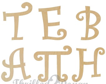 curly font wood greek unpainted letters your choice