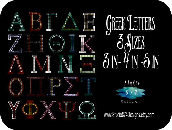 Rhinestone Bling Iron-on Greek Letters - Sorority - Fraternity College ...