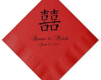 100 Personalized Napkins Luncheon Personalized Napkins  Wedding Napkins Custom Monogram Asian Double Happiness Good Fortune