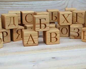 33 Russian Alphabet Wooden Blocks, Toy Blocks with Russian Letters Engraved, Personalized Russian Letter Cubes