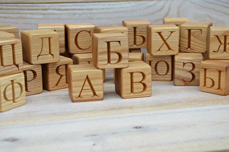 Russian alphabet wooden blocks toy by klikklakblocks