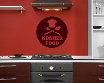 Kosher Food Wall Decor Decal Vinyl Sticker Wall Art Mural Circle Shape Kosher Chef & Hat FREE SHIPPING