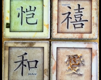 "4"" x 4"" Chinese Kanji Stone Coasters (Set of 4) - Drink Coasters - Home Decor"