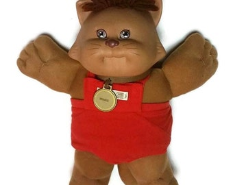 Cabbage Patch Kids Koosa - 80s toys - Cabbage Patch Pet - Koosa Doll - 80s Doll - Koosa - Xavier Roberts - 1980s toys