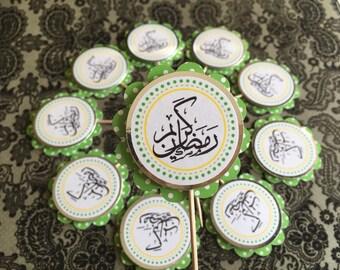 Ramadan Kareem Cupcake Toppers