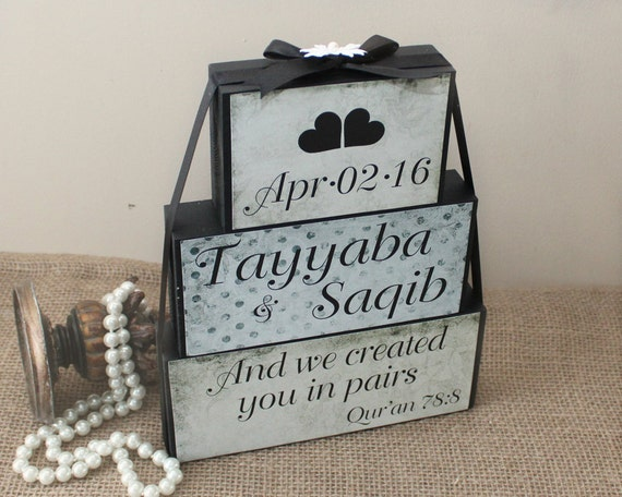 Muslim Wedding Gift: We Created You In Pairs Qur'an Quote By TimelessNotion On Etsy