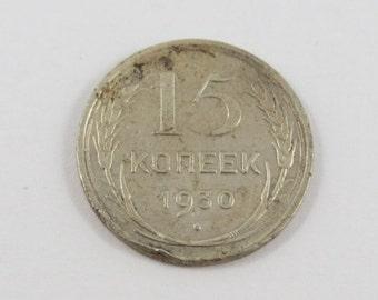 Russia 1930 Silver 15 Kopeks Coin.Coin has Minor rim Damage.