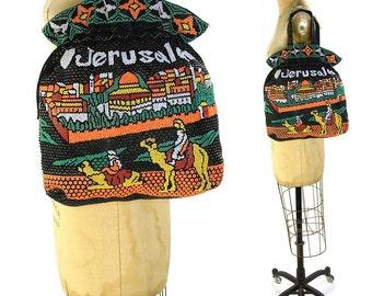 70s Beaded Jerusalem Purse / Vintage 1970s Beaded Tourist Tote Bag / Drawstring Cinch Bucket Bag / Hippie Retro Boho Mod Novelty Vegan Bag