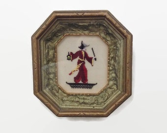 Vintage Petit Point Embroidered Framed Wall Hanging - Asian