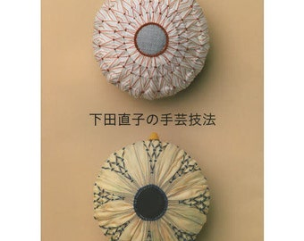 Naoko Shimoda's Needleworks 2 Sewing Techniques (Japanese craft book)