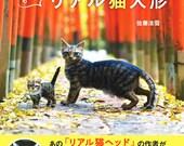 NEEDLE FELT Realistic Wool Felt CATS Book Version 3 - Japanese Craft Book