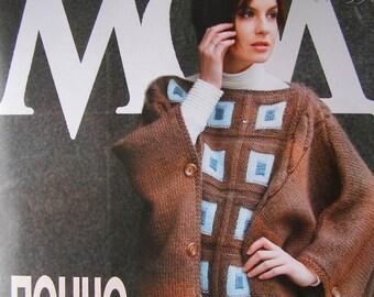 Crochet patterns Fall issue Shawl Wrap Stole Poncho Irish lace  Fashion Magazine, Zurnal Mod #590