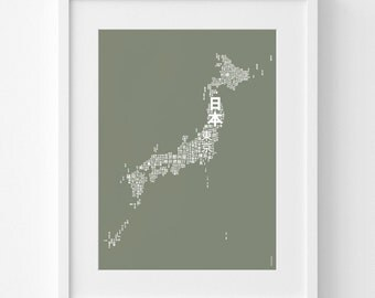 Map of Japan – Typographic Map in Japanese – Japan Wall Art – Japan Print – Japan Gift – 30x40cm or 50x70cm Poster – More colours available