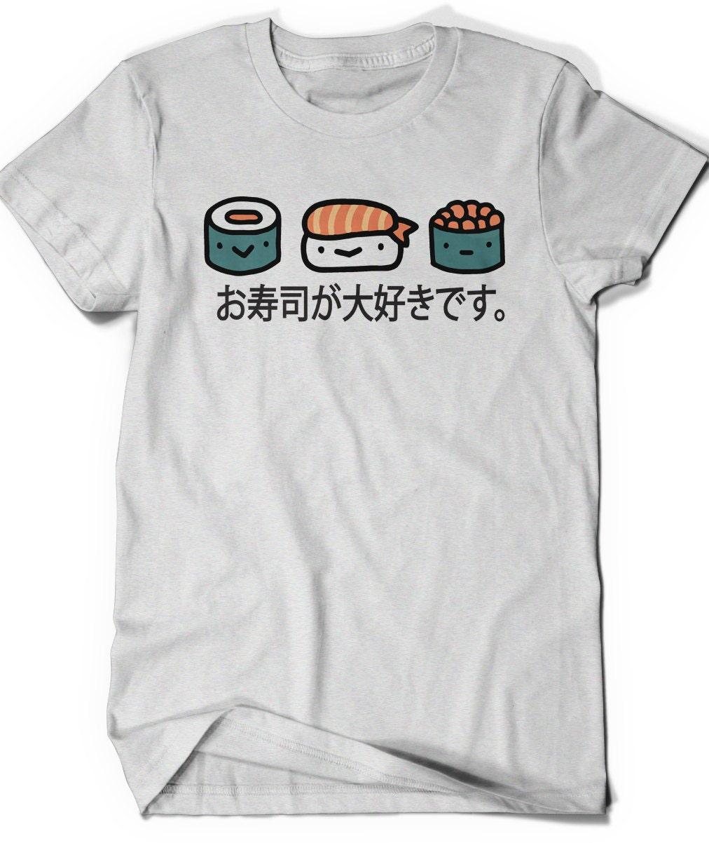 sushi shirt tee i love sushi japanese tshirt t shirt t shirt