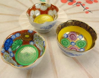 Gold Edged Condiment Sauce Dishes // Set Of 3 // Marked Japan Side Dishes