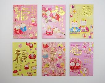 6 variety pack maneki neko and daruma doll Chinese lucky money envelope - craft supplies - lucky cat  - Hong Bao packet - lunar new year