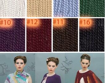 38% OFF 1x1.76 oz/50g Orielle Double Knitting yarn by Louisa Harding