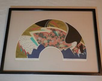 Miharu Lane Original Lithograph   Titled Joy of Meeting   Japanese Style Original Lithograph 23/350   Boy Meets Girl   Romantic Print