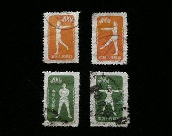 Free shipping 4 China postage stamps ,Gymnastics by Radio,1954