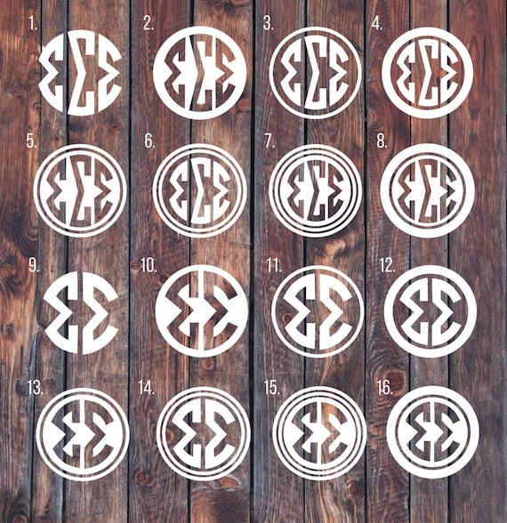 Greek letters monogram decal Sorority decal fraternity by ...