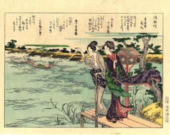 "Japanese Ukiyoe, Woodblock print, Katsushika Hokusai, ""The Sumidagawa river"""